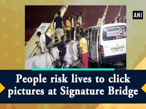 People risk lives to click pictures at Signature Bridge - #ANI News