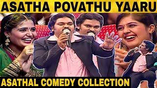 APY 48 | Madurai Muthu | Aishwarya Rajesh | Kovai Guna