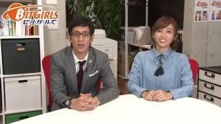 2016年11月からTOKYO MXにてレギュラー放送スタートする「採掘!ビット...