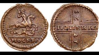 ОТХВАТИЛ!!!Монета от 5 000 рублей!