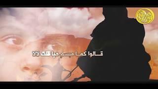شيلة مبسم هيا | كلمات محسن الهزاني | اداء وجيه العقيلي