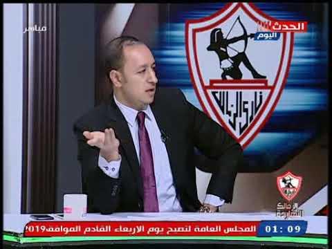 'الكاف' يحرج الأهلي بعد شكواه ضد مرتضى منصور  بعد خناقة اتحاد الكرة