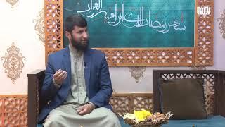 سفره نور فصل هشتم گفتگو با دکتور محمد بهرامی استاد پوهنتون درباره پاسخ به سوالات رمضانی - mp3 مزماركو تحميل اغانى