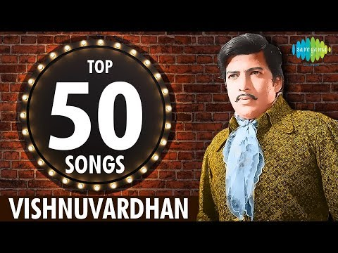 Top 50 Songs of Dr. Vishnuvardhan | P.B. Sreenivas | One Stop Jukebox | Kannada | Original HD Songs
