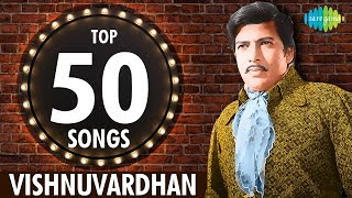top-50-songs-of-dr-vishnuvardhan-p-b-sreenivas-one-stop-jukebox-kannada-original-songs
