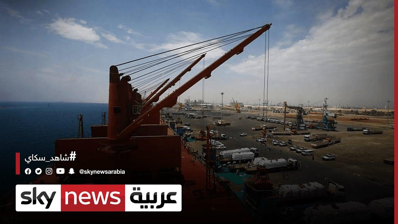 السودان.. نظارات البجا: لم نقرر فتح الموانئ والطرق بشرقي البلاد  - نشر قبل 58 دقيقة