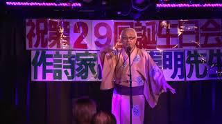 出演:新山ノリロー、さくら、オヨネーズ杏しのぶ、本郷直樹.