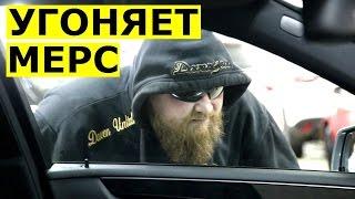 видео КАСКО на Мерседес В-Класс (MERCEDES-BENZ B-Class)
