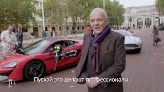"""Трансформеры: Последний рыцарь - Фичер """"Въезд ко дворцу"""""""