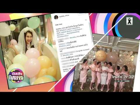 ตุ๊กตา ควงหนุ่มนักธุรกิจสละโสด | 28-12-59 | บันเทิงไทยรัฐ