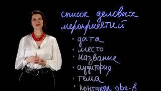 Видео отзыв: Ольга Михеева. Сфера маркетинга и PR-продвижение