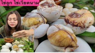 ไข่ลูก ไข่เวียด น้ำจิ้มซีฟู้ด ผักเเพรว กระเทียมโทนดอง มาจ้า 25/7/2021จ