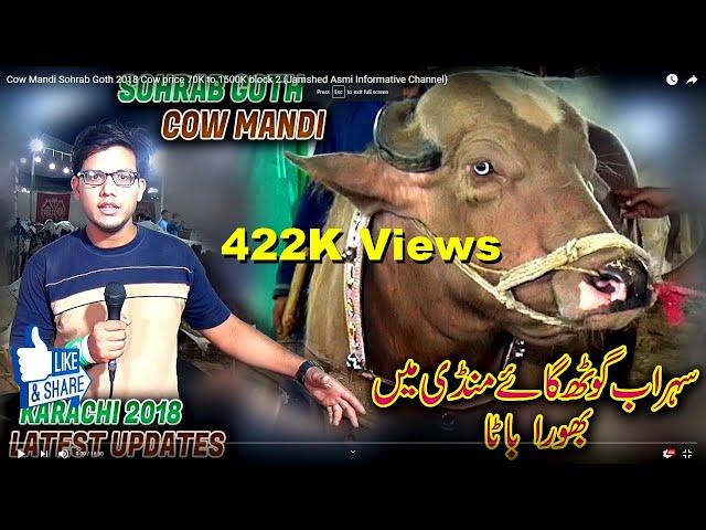 Cow Mandi Sohrab Goth 2018 Cow price 70K to 1500K block 2 (Jamshed Asmi Informative Channel)