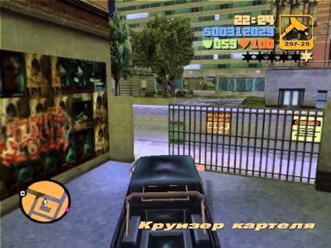 GTA 3 Speedrun (1:30:55) Part 3