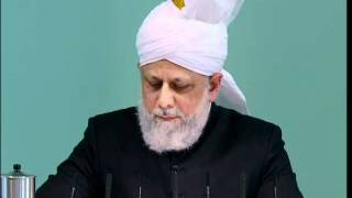(Bengali) Friday Sermon 21st October 2011 Blessed and Successful European Tour