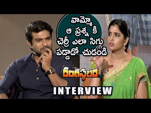 Ram Charan Superb Funny Interview about Rangasthalam Movie    Samantha    Tollywood Updates