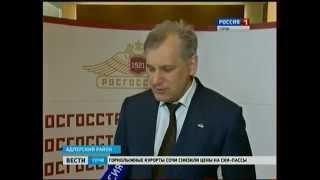 Ирек Файзуллин на форуме в Москве рассказал о страховании строительства