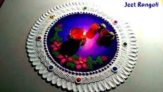 आसान और सुंदर हल्दी कुंकु रंगोली। Easy and beautiful Haldi Kunku rangoli.