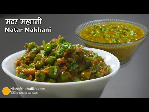 ताजा मटर की मखनी सब्जी । Green Peas Makhani Curry Recipe | Matar Makhani Sabzi Recipe