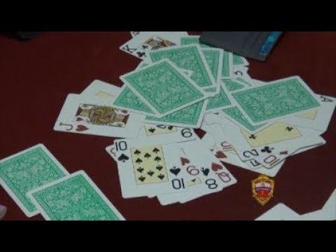 Полицейские в Москве обнаружили и закрыли покерный клуб