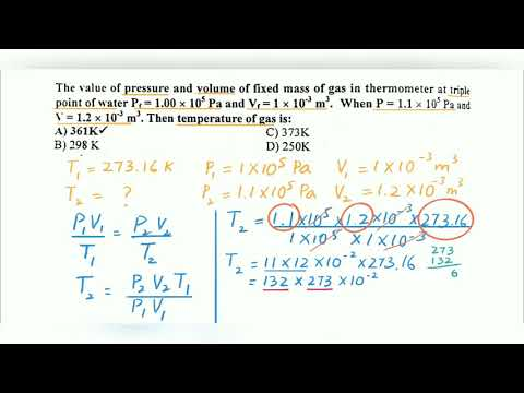 MDCAT 2017 MCQ: Calculation Of Temperature Of An Ideal Gas Using PV/T = Constant Relation