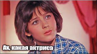 Советская актриса Наталья Варлей из КИНО фильма Кавказская пленница тогда и сейчас