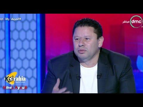 هبدات لن ينساها التاريخ للإعلام الرياضي المصري