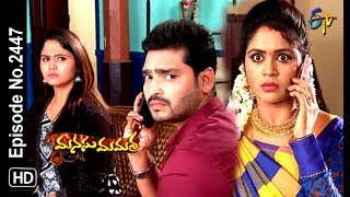 Manasu Mamata | 23rd November 2018 | Full Episode No 2447 | ETV Telugu
