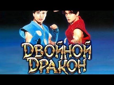 Игровой Чуланчик #25 — Double Dragon