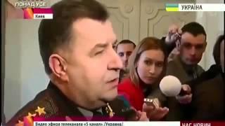 СМИ Украины скрывает факты настоящей войны на Донбассе Новости Украины Сегодня Зона АТО