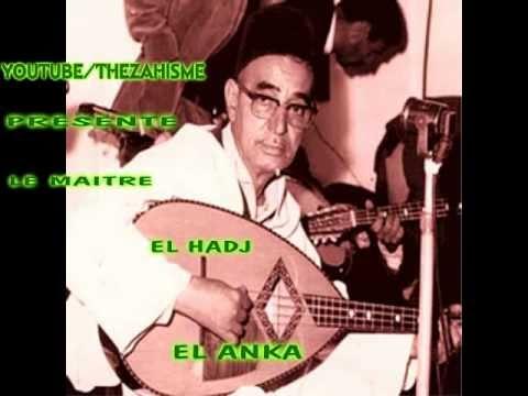 El Hadj M'Hamed El Anka - Salam Maghreb