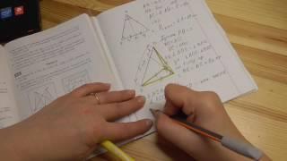 С6. Треугольник. Первый признак равенства треугольников часть 2