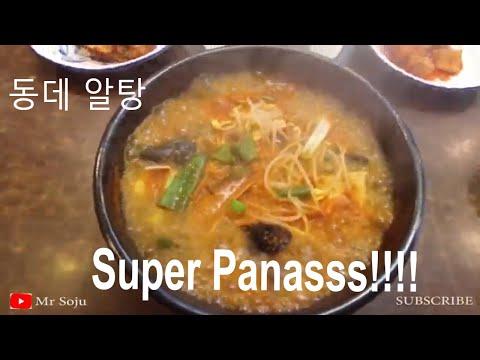 kuliner-korea-vlog-dongtealtang-#1