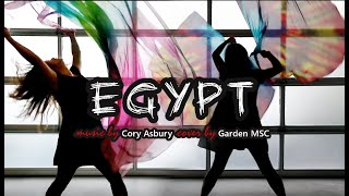Worship Dance Silk & Swing flags: Egypt by Cory Asbury Cover by Garden MSC ft Claire CALLED TO FLAG