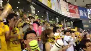 2014年10月16日 クライマックスシリーズファイナルステージ第2戦 阪神‐...