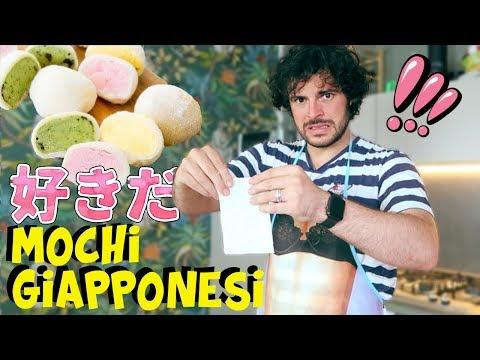 Mochi giapponesi ripieni di gelato - CUCINA BUTTATA