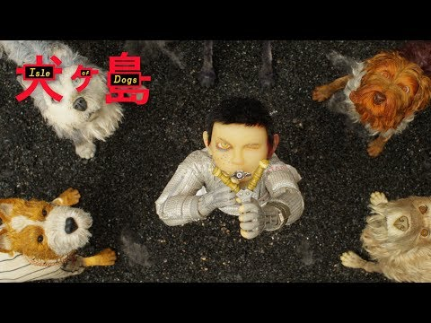 ISLE OF DOGS |  I Love Dogs  TV Commercial | FOX Searchlight