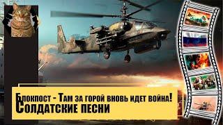 видео И ВНОВЬ О НЕМ. ЛЕОНИД БЫКОВ: