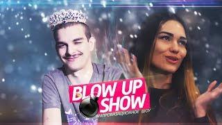 Мисс Русь 2018 / Выгоняют из студии / Blow Up show #2