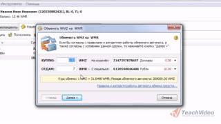 12  Обмен валют в WebMoney(, 2012-01-29T16:52:42.000Z)