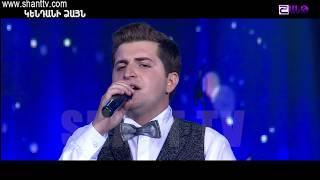Arena live/Kompozitorakan erger/David Khachatryan/Nerir inc mayrik 22 07 2017