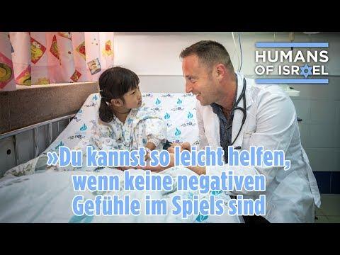Dieser Israelische Arzt Rettet Palästinensische Kinder | Humans Of Israel