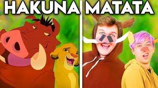 THE LION KING WITH ZERO BUDGET! (Hakuna Matata PARODY)