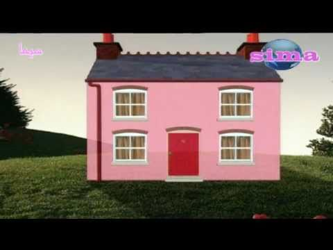 Teletubbies house with scottish guy