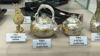 정부조달문화상품 전시판매장 政府調達文化商品展示売り場 G…