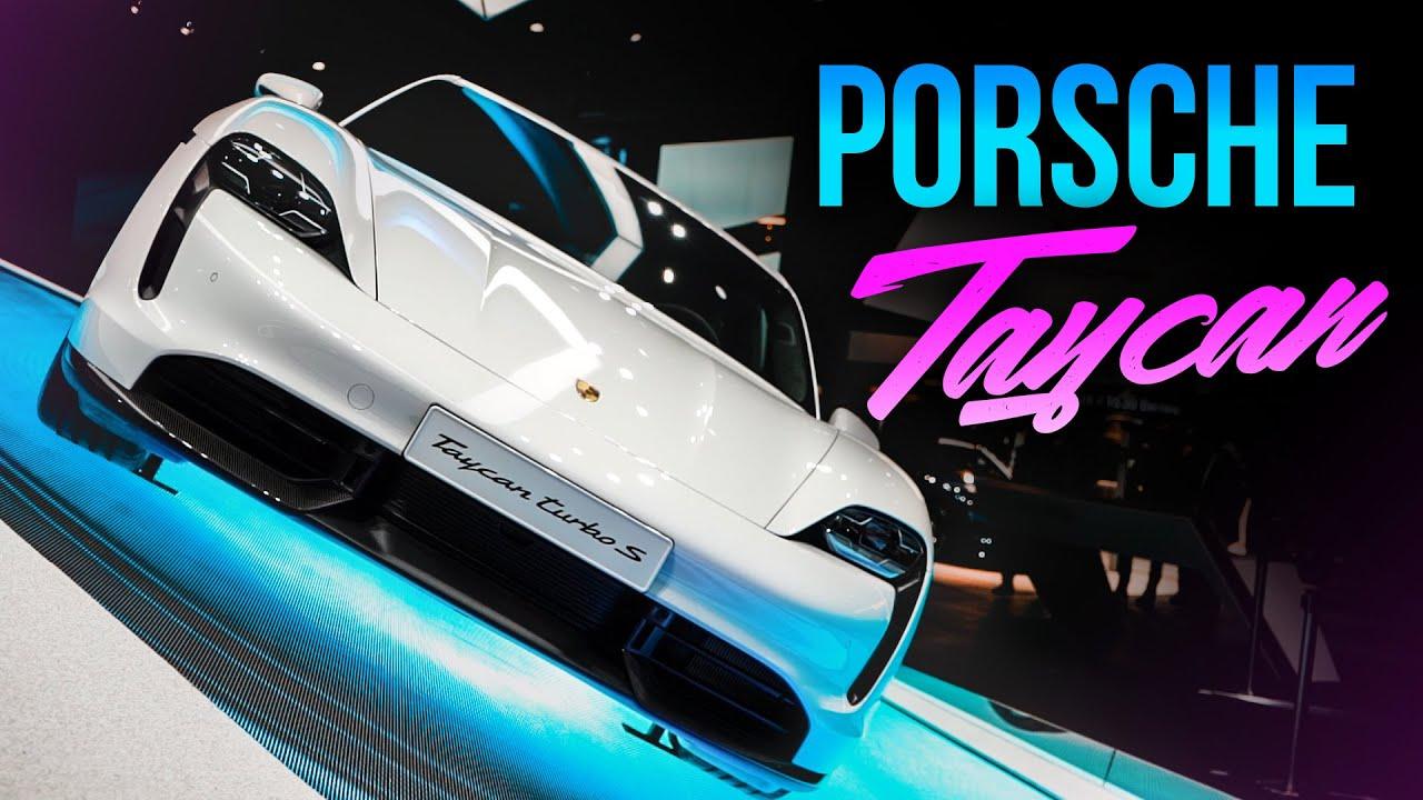 Porsche Taycan (2020) Check - IAA 2019