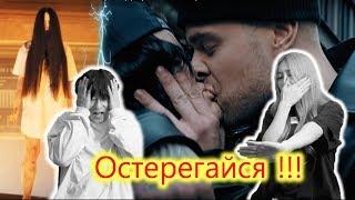 Идол Кореи была шокирована когда увидела клип Егор Крид....... with 제아(JeA)