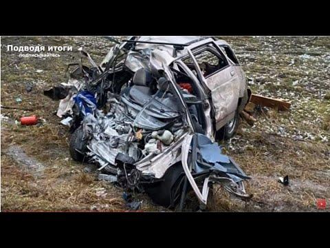 26 01 2020г Лобовое столкновение Ваз-2111 с фурой КамАЗ. Погиб один человек.