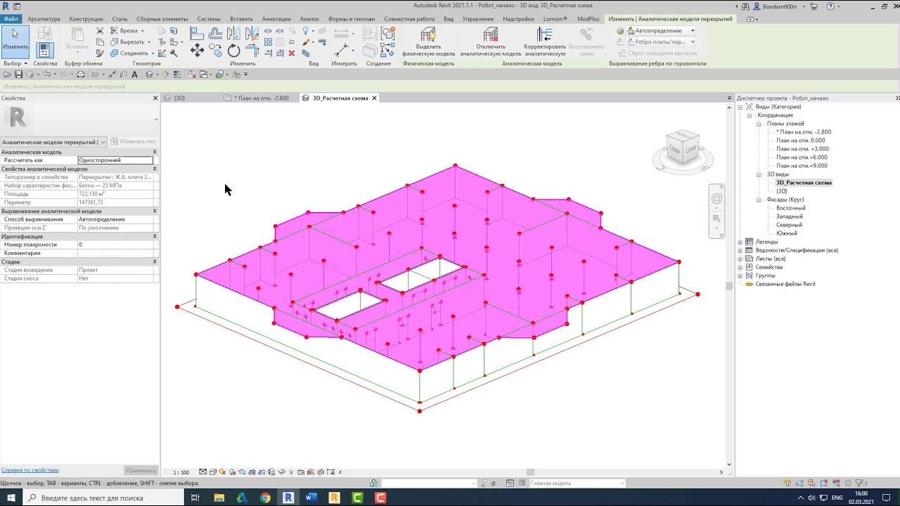 работа в модели поверхности