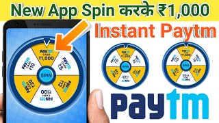 New App Spin करके ₹1000 Instant Paytm Cash || Best Earning App 2020 Live Proof 2020